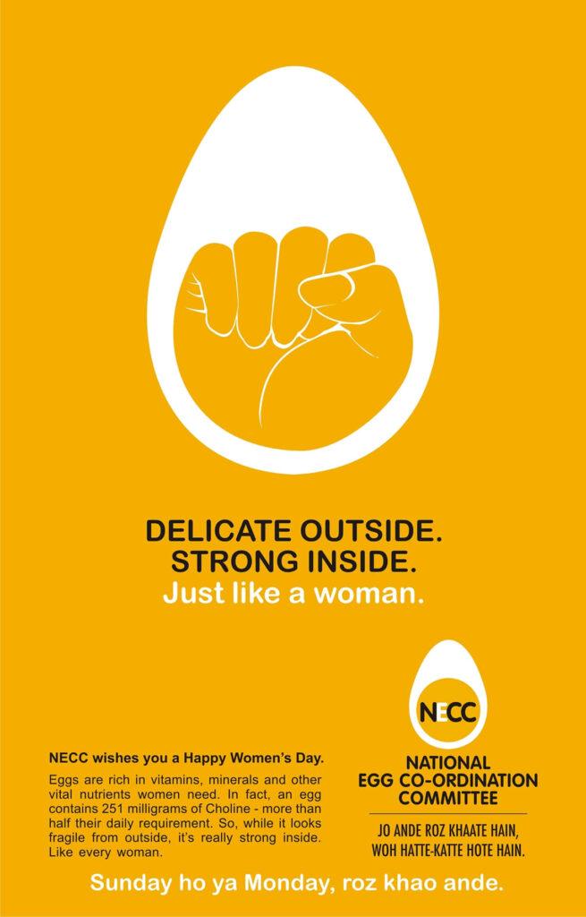 NECC Advertisement 2