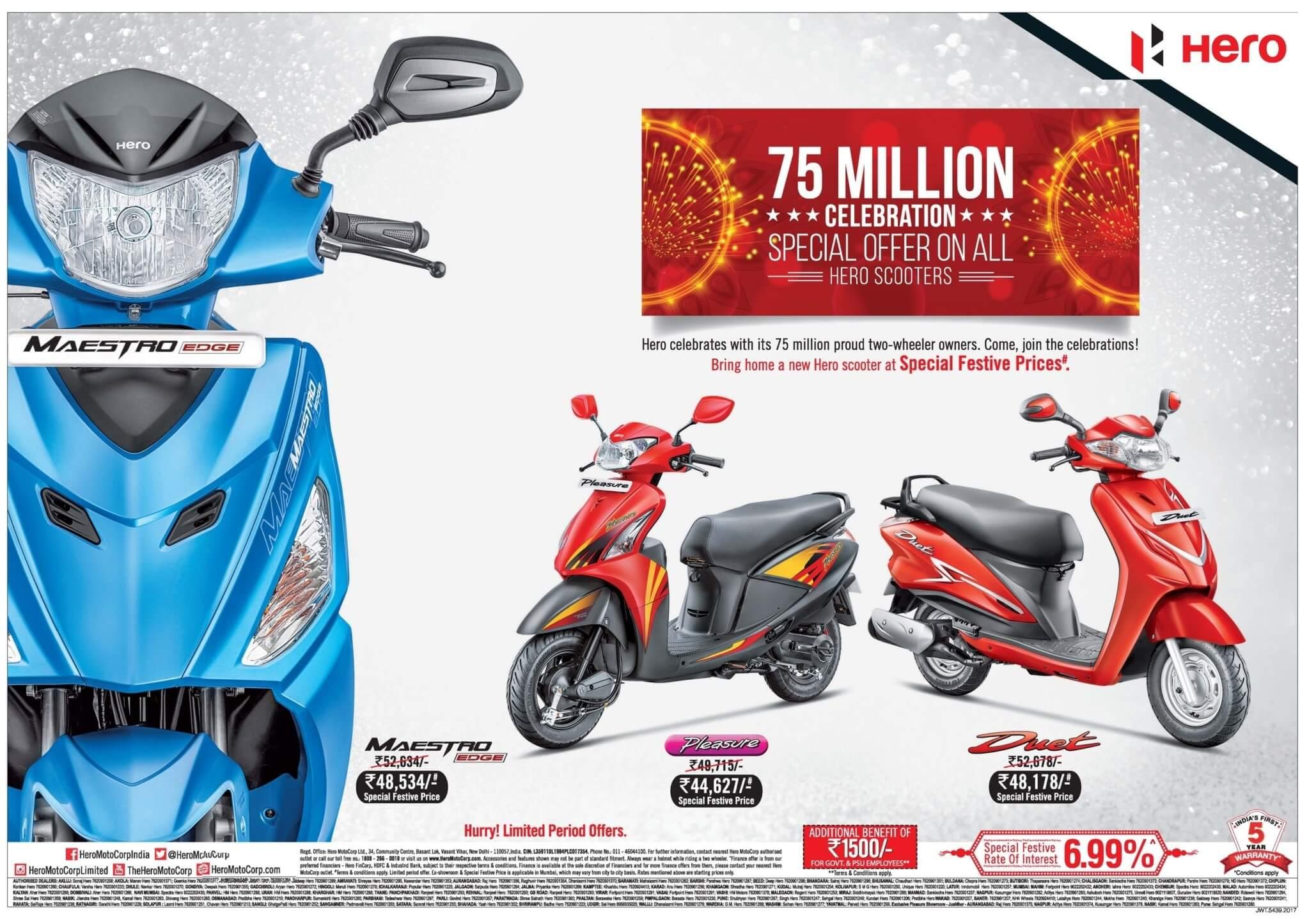 hero ads 2 - bright advertising
