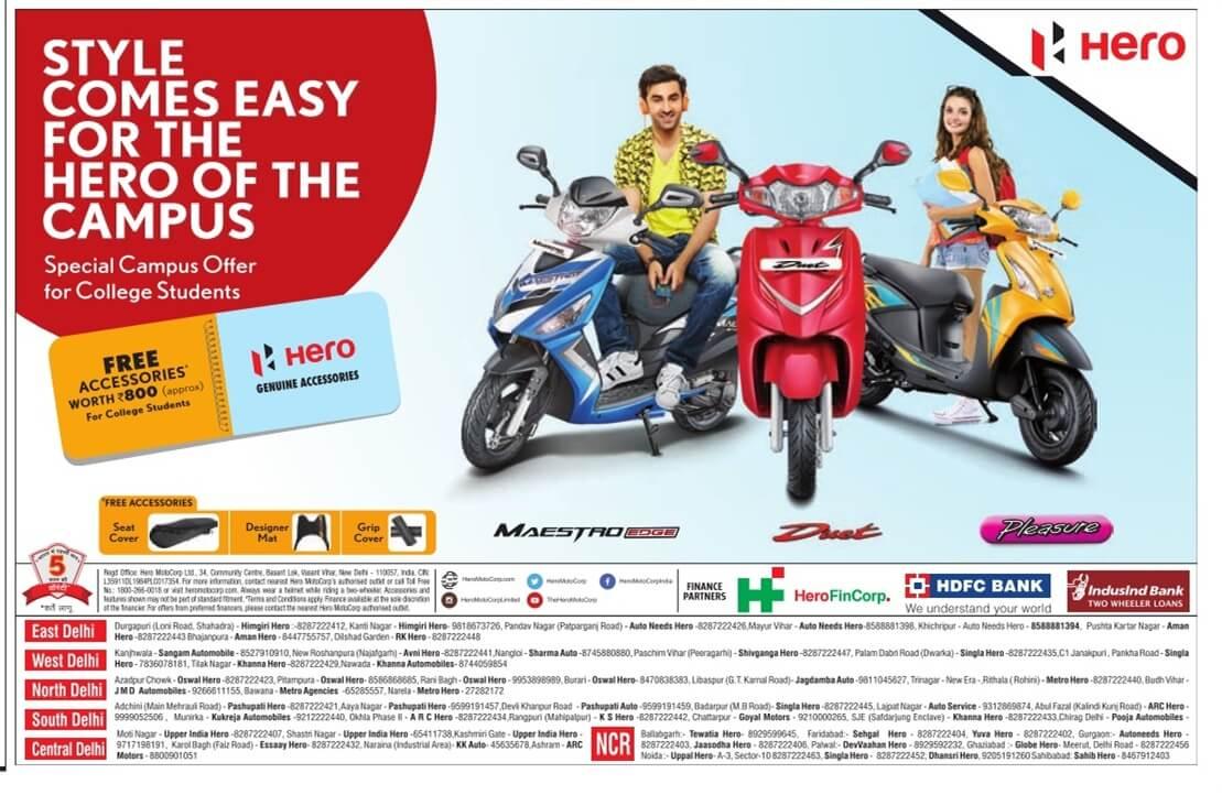 hero ads 4 - bright advertising