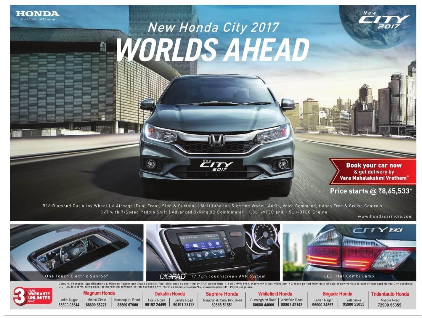 honda cars advertisement 4